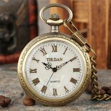 Bronze Retro Roman Numerals Display Quartz Pocket Watch Vintage Pendant Clock for Men Women Fob Swea