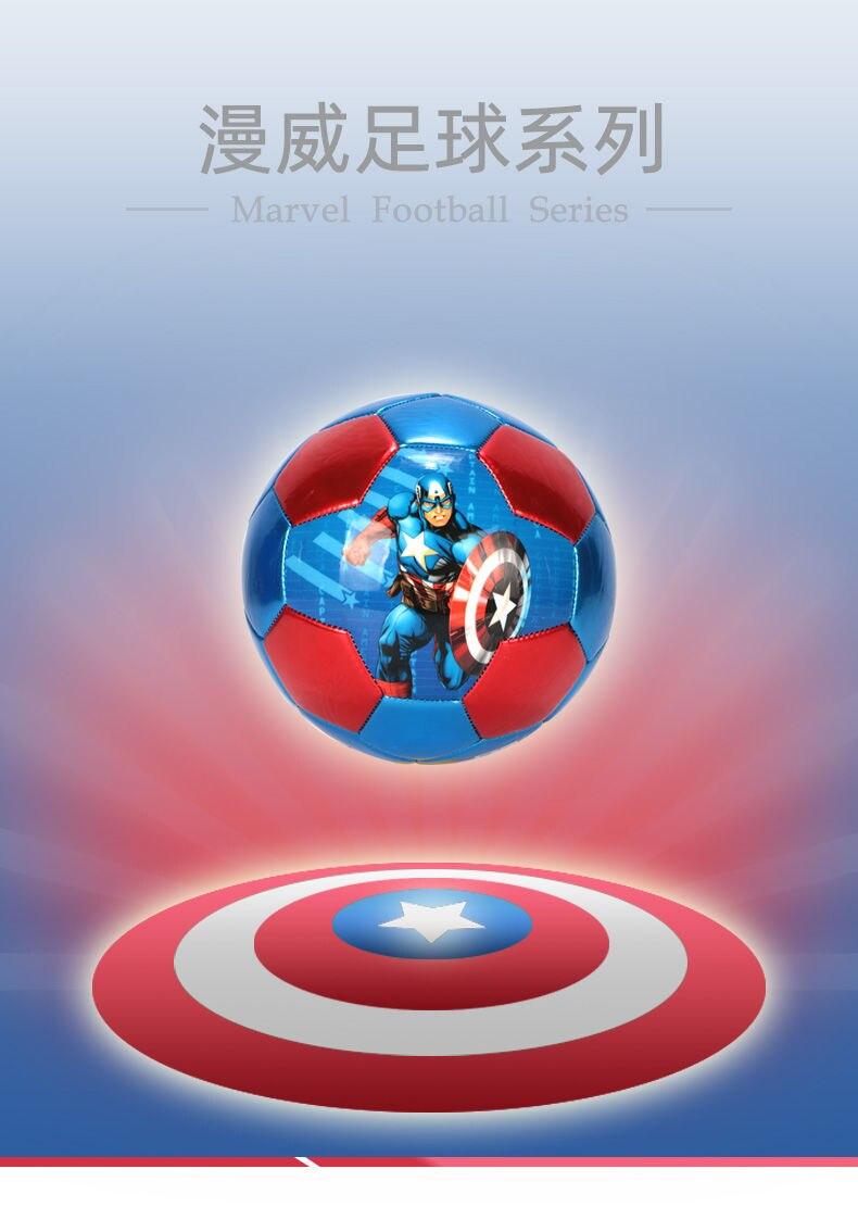 Детский футбольный мяч Disney с героями мультфильмов Марвел № 2 № 5 для начальной школы детского сада уличные спортивные мячи Детские Мячи игр...