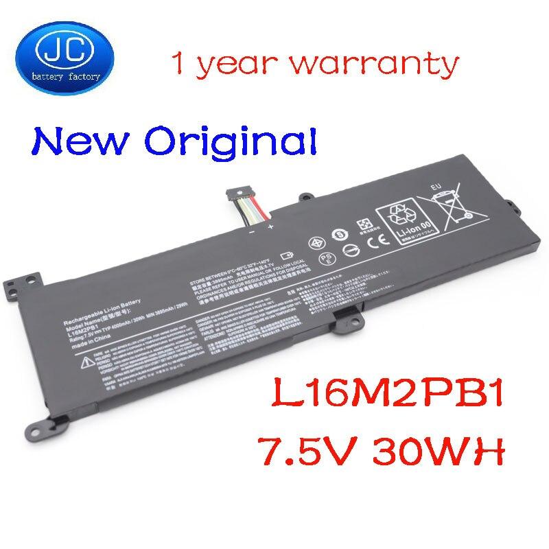 JC L16M2PB2 بطارية كمبيوتر محمول لينوفو Ideapad 320-15IKB -15IAP -15AST -15ABR -14ABR 520-15IKBR 330-15ICN L16L2PB1 L16M2PB1