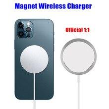 15 Вт магнитного беспроводного зарядного устройства для iPhone12 Pro Max мобильный телефон Магнитная и безопасное зарядное устройство для iPhone 12 мини