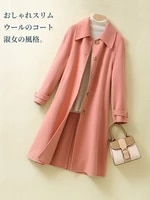 double sided cashmere coat womens 2021 new autumn popular wool high end korean version medium and long handmade wool coat