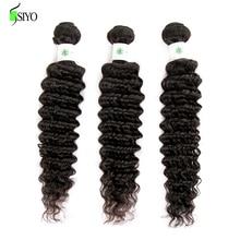 Siyo 3 paquets brésilien vague profonde cheveux humains 8-26 pouces cheveux tissage non-remy cheveux armure paquets Extensions de cheveux humains