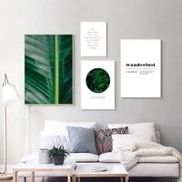 Affiche de feuille verte avec citation  toile naturelle  peinture dart de mode  image murale minimaliste pour decoration de salon et de maison