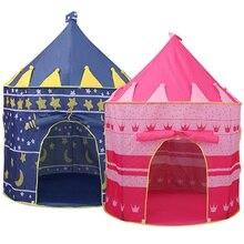 Tragbare Faltbare kinder Baby Spielzeug Zelt Kleine Kombination Freizeitpark kinder Castle Amusement Park Einrichtungen