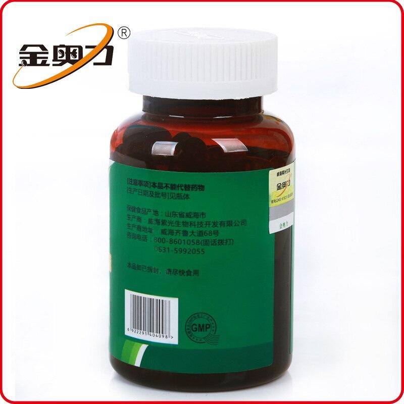 Free shipping soy lecithin softgels 100 g 100 pcs