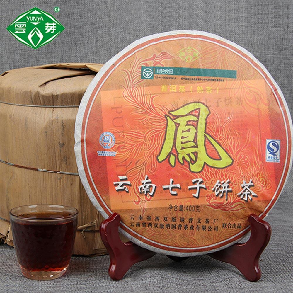 """Puwen YUNYA 2006 pu-erh """"Phoenx"""" Feng Bing Shu Puer pastel té 400g"""