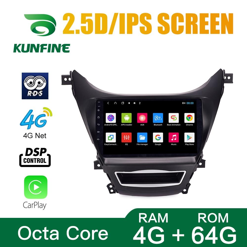 Octa Core 1024*600 Android 10.0 Car DVD GPS Navigation Player Deckless Carro Estéreo para Hyundai Elantra MD 2009 2010-2013 Rádio