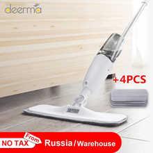 Original Deerma Water Spraying Sweeper Mijia Floor Cleaner Carbon Fiber Dust Mops 360 Rotating Rod 350ml Tank Waxing Mop