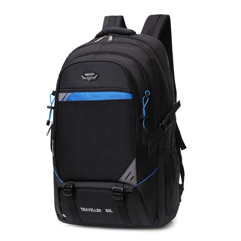 حقيبة ظهر رجالية مقاومة للماء ذات سعة كبيرة ، حقيبة كمبيوتر محمول غير رسمية ، حقيبة سفر ، حقيبة مدرسية
