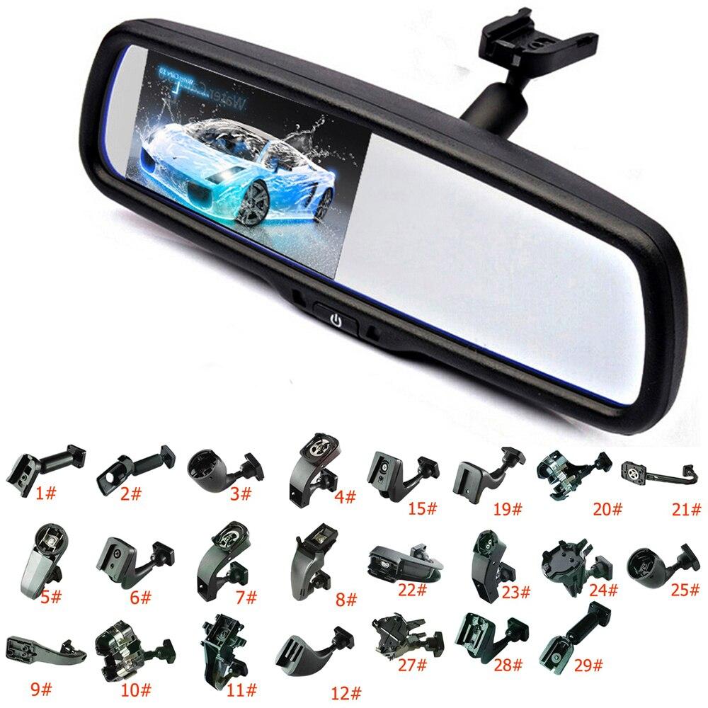 "Monitor de coche 4,3 ""TFT LCD espejo para cámara de Vista trasera de estacionamiento Volkswagen Tiguan Touran Passat Santana Chevrolet Cruze/Epica"