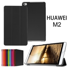 Étui pour Huawei MediaPad M2 M2-801W M2-803L housse en cuir pour Huawei M2 8.0 étui pour tablette étui magnétique