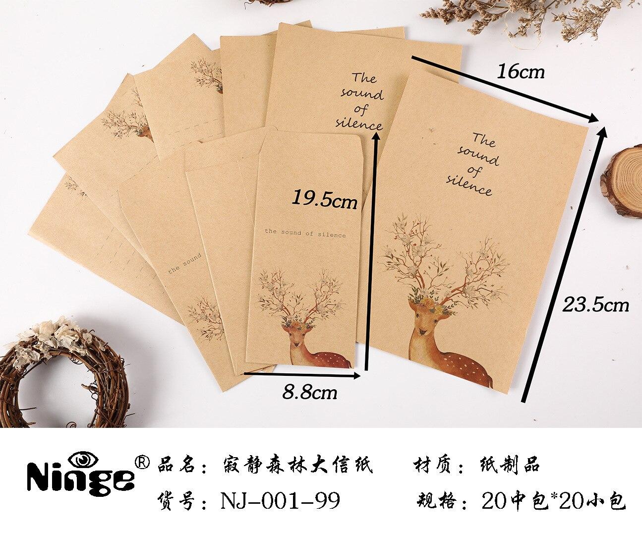 Набор бумажных конвертов большого размера для школы и офиса, 2 конверт для письма