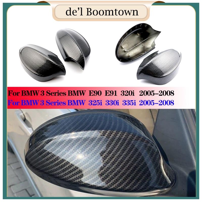 Nuevo coche de visión trasera cubierta del espejo lateral para BMW Serie 3 BMW E90 E91 320i 325i 330i 335i 2005, 2006, 2007, 2008 diseño de fibra de carbono