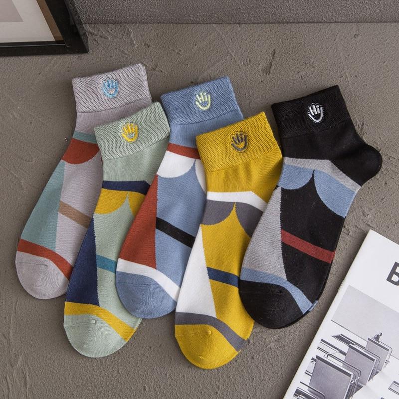 5 Pairs Of Batch Men's Socks Spring Summer New Style Men's Socks Japanese Embroidered Bamboo Fiber Low Tube Men's Socks