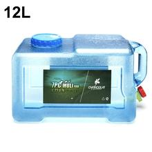 Flacon de stockage deau de voiture 12L   Bouteille deau sans BPA, contenant deau en plastique réutilisable, bouchon à pression, pichet Anti-projection