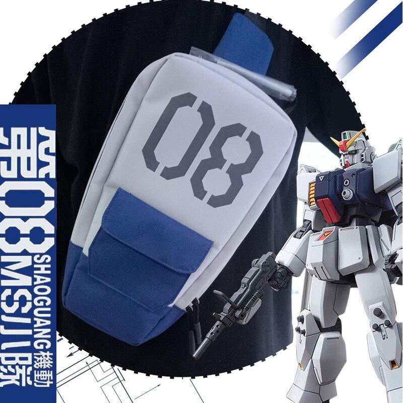 أنيمي تأثيري البدلة المتنقلة Gundam عبر الجسم الطالب حقيبة ساعي اليابانية و 08th MS فريق RX-79G الأرض Gundam درع