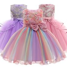 New Baby Girl Embroidered Wedding Princess Dress for Girl Elegant Birthday Party Dress Girls Christm
