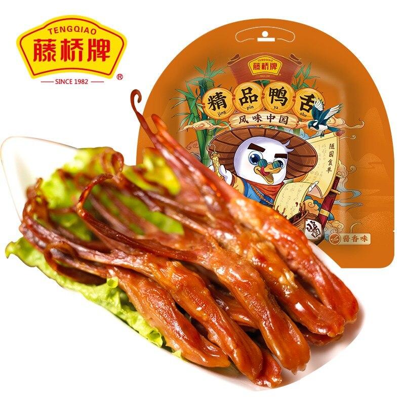 Tengqiao бренд утиный язык, Wenzhou Специальные закуски, готовая еда