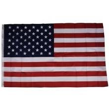 Promotion American flag USA - 150 × 90cm (100% image-compliant)