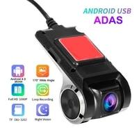 car dvr camera usb driving recorder u2adas 1080p high definition car dvr camera android digital video recorder night