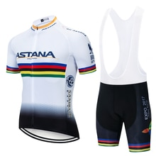 Новинка 2019 черная Команда Астана pro Велоспорт Джерси 9D гелевый коврик велосипедные шорты Мужская одежда костюм для велосипеда Culotte одежда