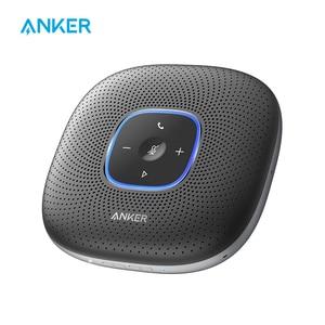 Anker PowerConf Bluetooth динамик телефонная Конференц-колонка с 6 микрофонами, улучшенный голосовой пикап, 24ч время вызова