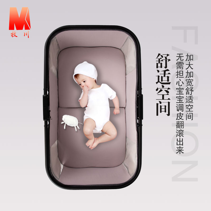 Multifunctional baby bed folding portable BB cradle rocking crib swing chair baby jumper enlarge