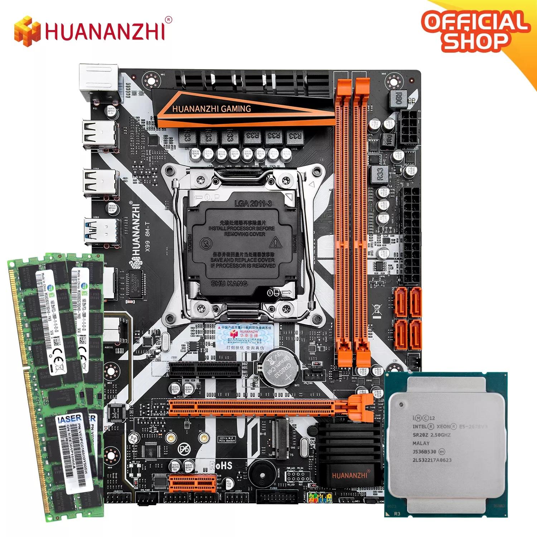 HUANANZHI X99 8 متر T X99 اللوحة مع إنتل سيون E5 2678 V3 مع 2*16 جرام DDR3 RECC الذاكرة كومبو مجموعة NVME USB3.0 ATX الخادم