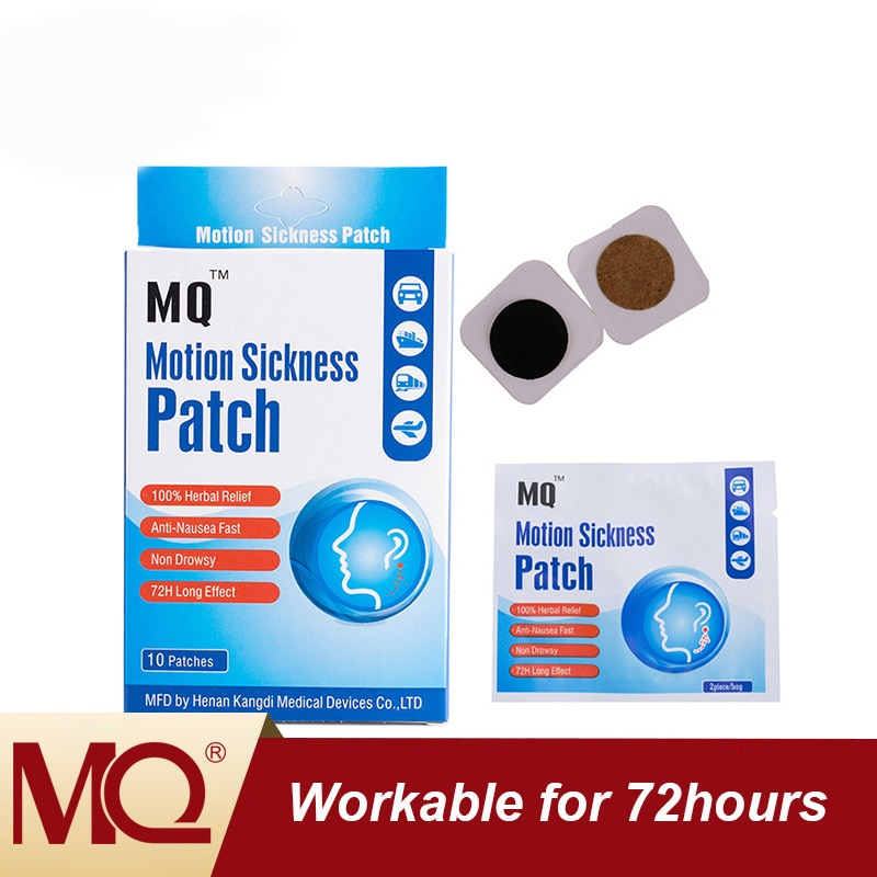 20pcs Daily Anti-dizziness Patches Car Anti Motion Sickness Patch Herbal Medical Plaster Preventing Traveling Long Effect Relif