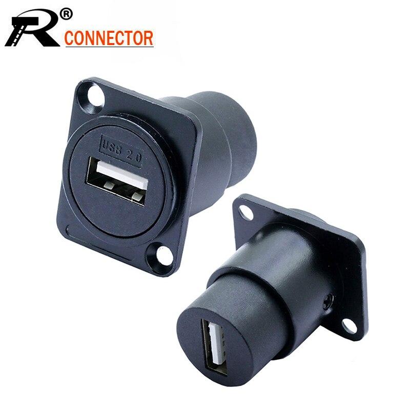10 قطعة/الوحدة USB 2.0 D نوع المقبس المعدنية الإناث إلى الإناث وحدة موصل USB جاك لوحة جبل حامل محول USB2.0 الهيكل