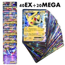 60PCS Pokemon Cards TAKARA TOMY Game VMAX GX EX MEGA English Trading Booster Box Shining Card Kids C