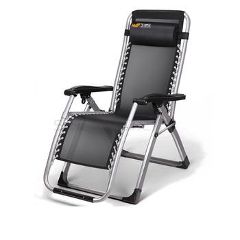 Rattan lounge chair folding lunch break chair rattan chair household nap cool chair balcony lazy summer chair
