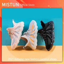 2021 new children's mesh breathable coconut shoes for boys and girls fashion yeezy kids large size s