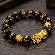 Feng Shui obsidienne pierre perles Bracelet hommes femmes unisexe Bracelet or noir Pixiu richesse et bonne chance femmes Bracelet