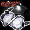 2 sztuk LED pod lusterko boczne kałuża światło dla Mercedes Benz W204 W212 W176 W246 W117 W242 C219 W221 asy CLS GLK Class kałuża lampa