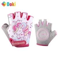doki toy kids cycling gloves half finger anti slip for sport skate riding bike outdoor sports gloves for children boys and girls
