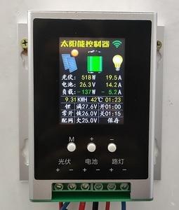 Popcorn Solar Controller 12v24v48v20A Timer Color Screen Street Light IoT