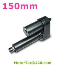 LV-30 1000 kg 힘 160 미리메터/초 속도 150mm 스트로크 12 v 24 v dc 전기 산업 선형 액추에이터, 고속 선형 액추에이터
