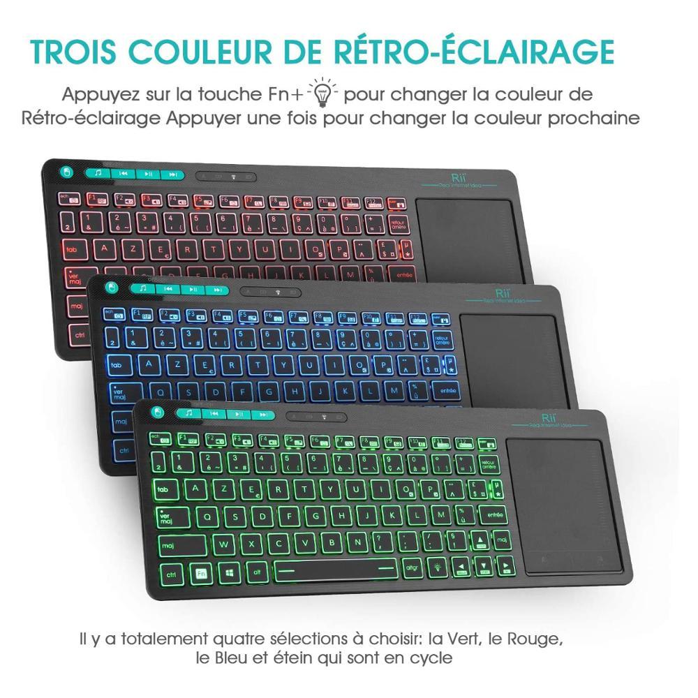 Rii K18 Plus-لوحة مفاتيح لاسلكية متعددة الوسائط ، AZERTY ، مع إضاءة خلفية ملونة 3 LED ، مع لمس متعدد لصندوق التلفزيون والكمبيوتر الشخصي