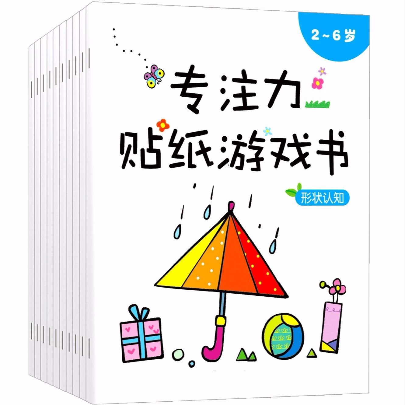 Фото - Lovely Sticker Children Cartoon Sticker Books Kids English with Sticker Learning for Kindergarten Story Education Book Puzzle the usborn christmas story sticker book