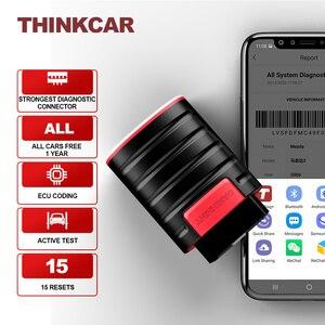 Image 2 - Thinkcar ThinkDiag полный OBD2 все системы диагностический инструмент 15 сброс сервиса актуации тест ЭБУ кодирование автомобильный считыватель кодов Сканер