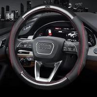 car carbon fiber leather steering wheel covers interior accessories 38cm for audi a1 a3 a4 a5 a6 a7 a8 q2 q3 q5 q7 car styling