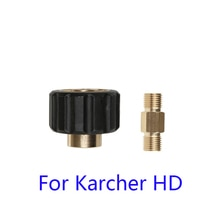 Мойка высокого качества, адаптер для форсунки, генератор пены, пистолет для Karcher HD M22