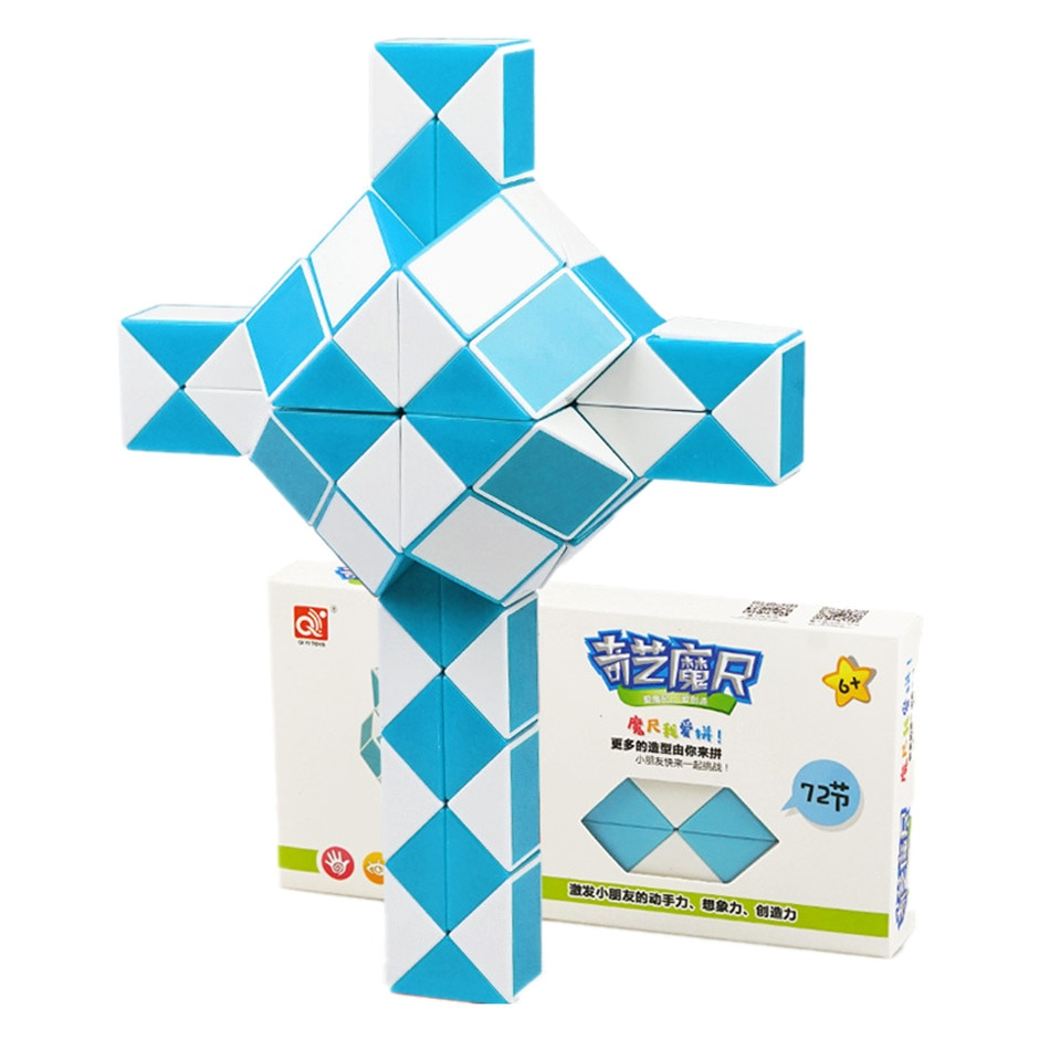 QIYI 72 Segments Magic Rule Snake Cube Variety Diy Elastic Changed Popular Twist Transformable Kid Puzzle Toy For Children