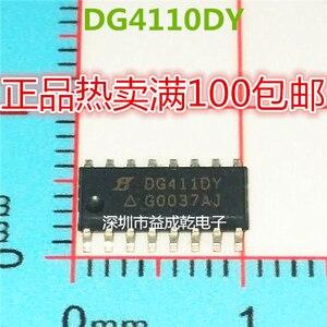 Free shipping DG411DY DG411 SOP16      10PCS