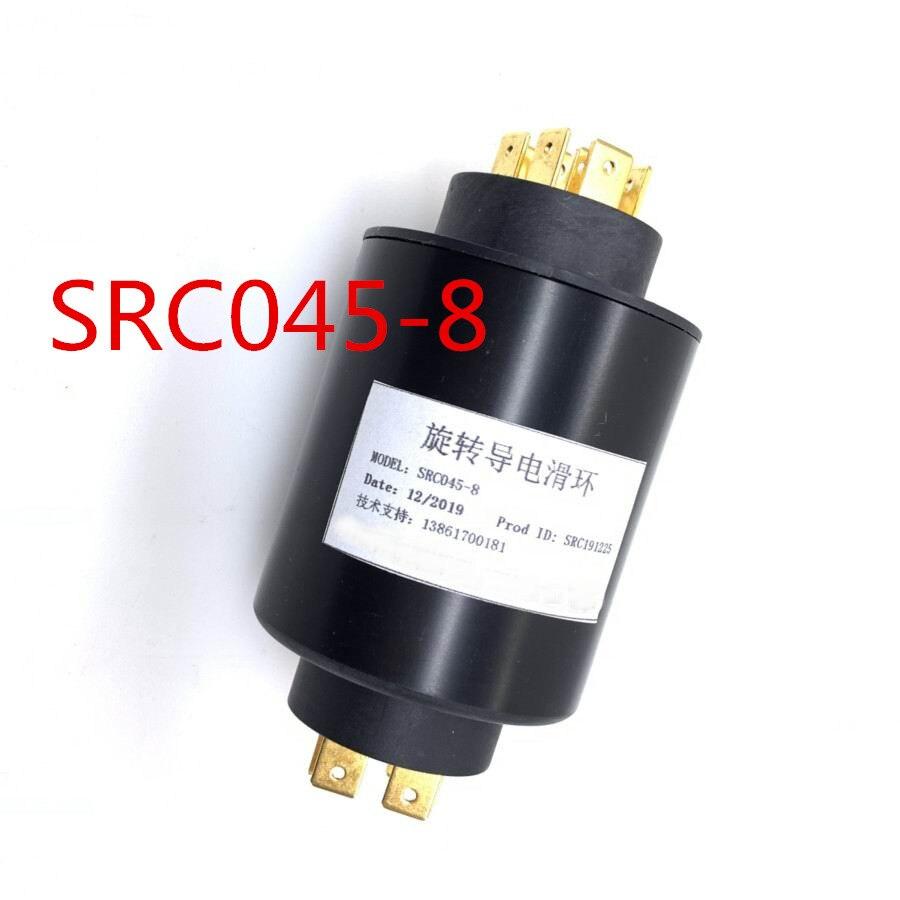 SRC045 SRC045-6 SRC045-8 سلسلة موصل حلقة الانزلاق الكهربائية حلقة الانزلاق الزئبق زلة حلقة جامع خاتم