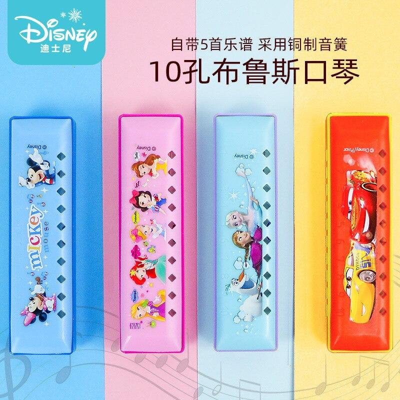 Disney 10-hole harmonica children's 10-hole beginner adult polyphonic c tone harmonica kindergarten gift toy