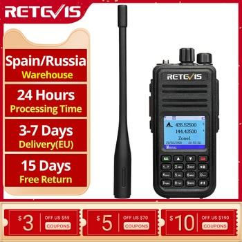 Talkie-walkie numérique RT3S DMR Radio GPS DMR Radio Amador 5W DMR VHF UHF double bande Compatible avec Mototrbo/TYT DMR