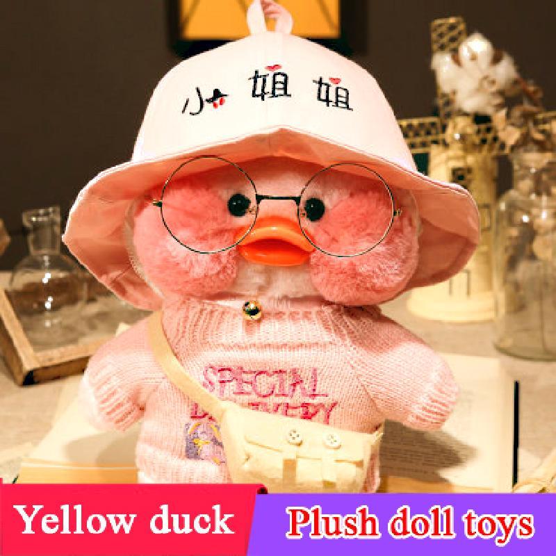 Pato ácido hialurónico pequeño pato amarillo muñeca Ins Ducks Lalafanfan patos juguetes de peluche suaves patos muñeca cumpleaños 30cm puede hablar cantar