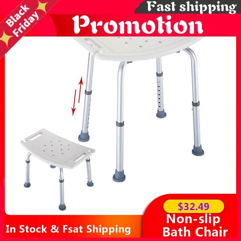 Non-slip Bath Chair 7 Gears Height Adjustable Elderly Bath Tub Shower Chair Bench Stool Seat Safe Bathroom Product